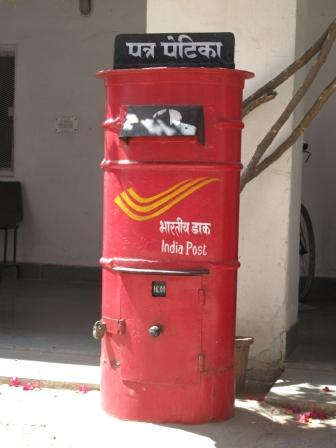 Local village post office