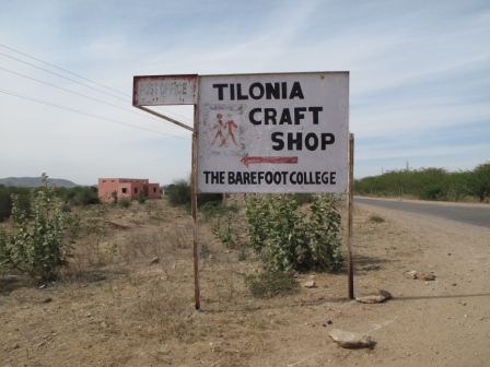 Tilonia craft shop